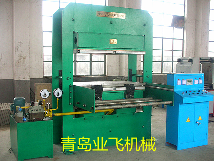 1400-800 vulcanizing machine